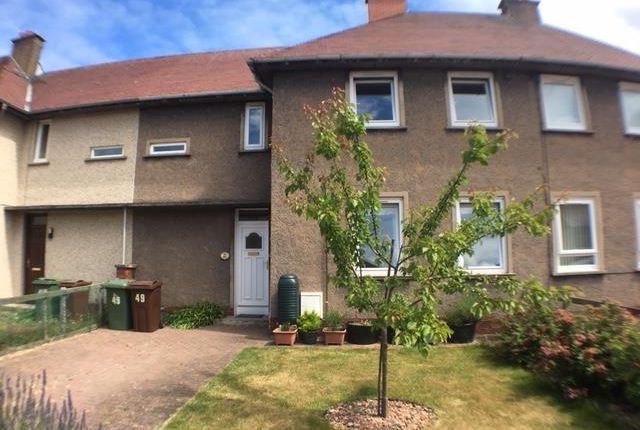 Thumbnail Terraced house to rent in Pinkie Terrace, Musselburgh