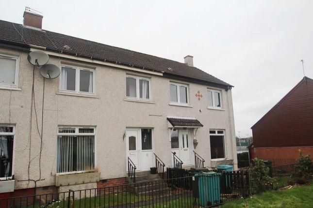 Thumbnail Terraced house for sale in 374, Caledonia Road, Wishaw ML20Ja