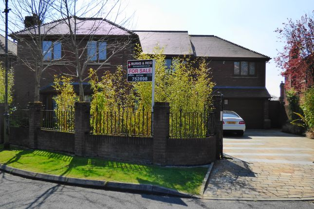 Thumbnail Detached house for sale in The Fairway, Ashton-In-Makerfield