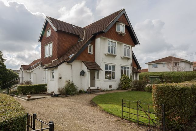 Thumbnail Terraced house for sale in Pacemuir Road, Kilmacolm