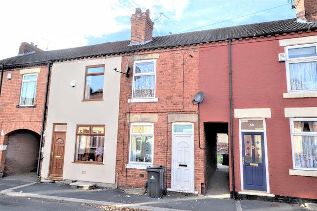 Schofield Street, Mexborough S64