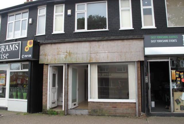 St Peter Street Hull Hu9 Commercial Property For Sale