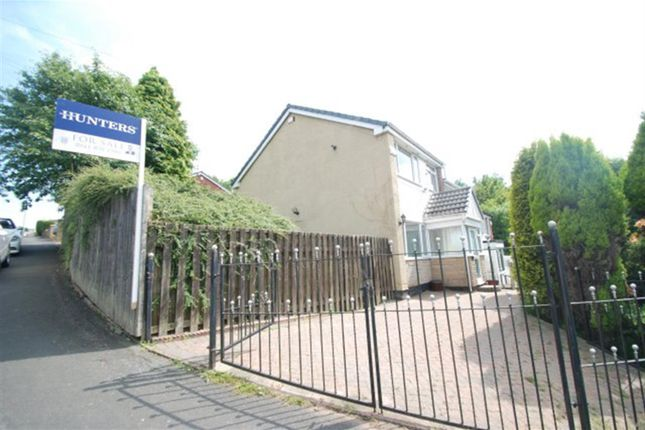 Thumbnail Semi-detached house for sale in Brentwood Close, Stalybridge