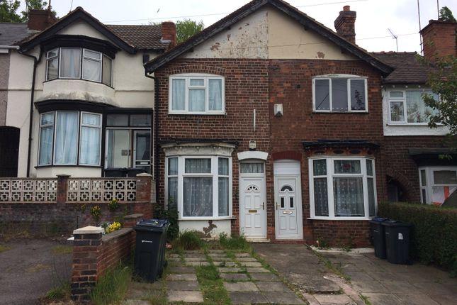 Thumbnail Terraced house for sale in Doidge Road, Erdington, Birmingham