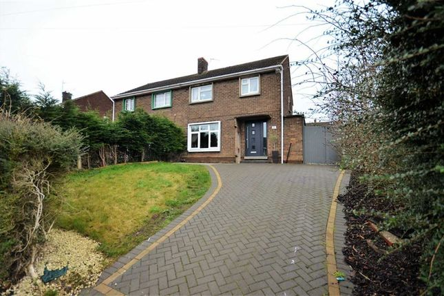 Thumbnail Property for sale in Fairway, Waltham, Grimsby