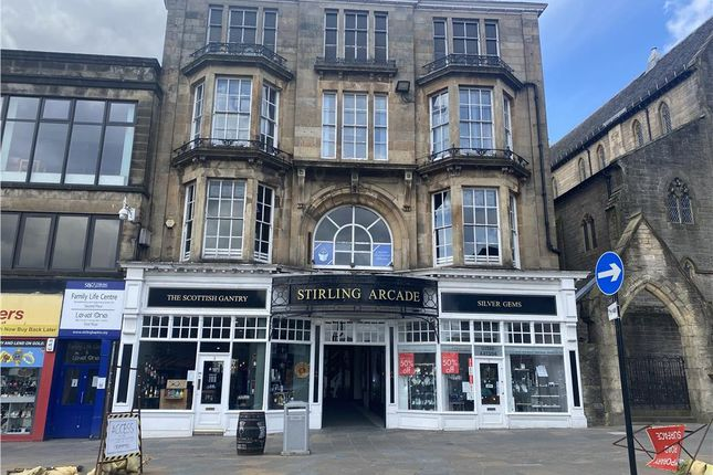 Thumbnail Leisure/hospitality to let in 25 Stirling Arcade, Stirling