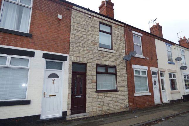 Thumbnail Terraced house to rent in Bennett Street, Long Eaton, Nottingham