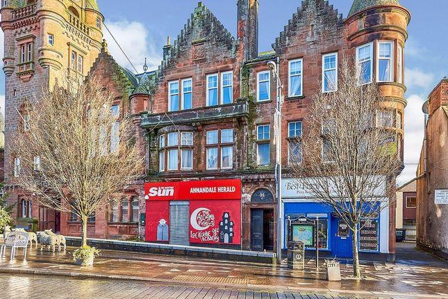 1 bed flat to rent in High Street, Lockerbie DG11