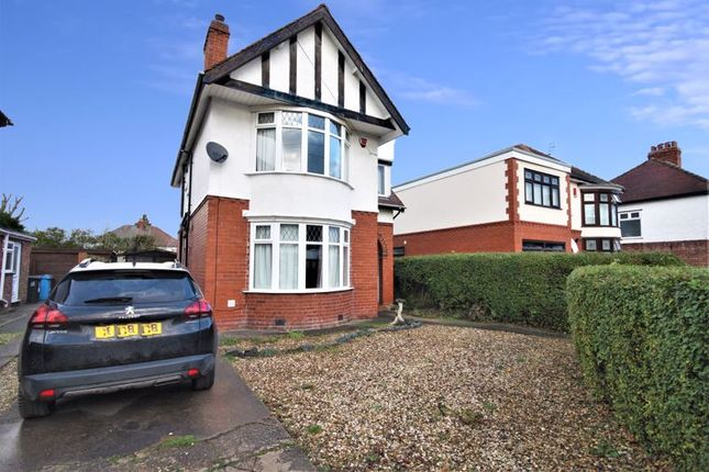 Thumbnail Detached house for sale in Southern Drive, Hull