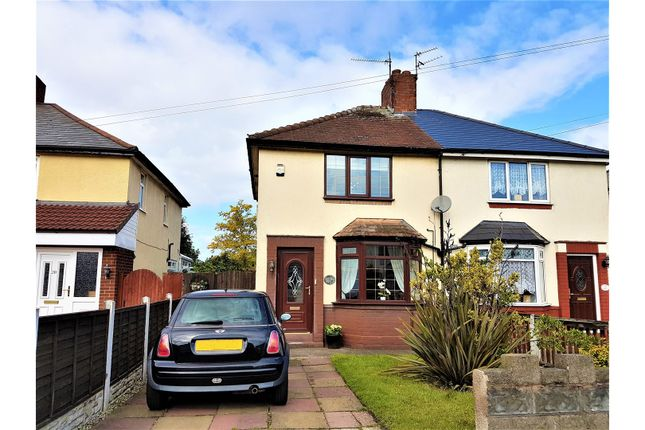 Thumbnail Semi-detached house for sale in Mark Road, Wednesbury