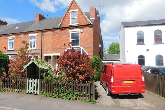Thumbnail Semi-detached house for sale in Derby Road, Draycott, Derby