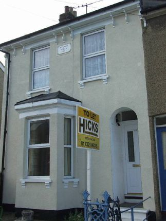 Thumbnail Property to rent in Bramley Road, Snodland