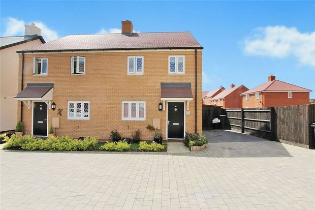 3 bed semi-detached house for sale in Ash Tree Covert, Silsoe, Bedford