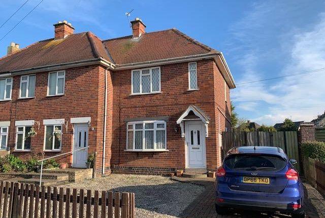 Thumbnail Property to rent in Tudor Road, Hinckley