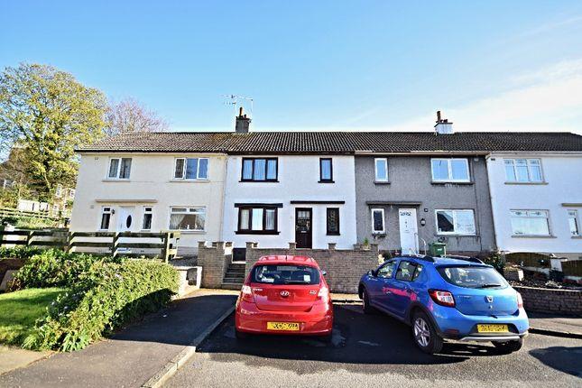 Thumbnail Terraced house for sale in Carrick Drive, Crosshill, Maybole