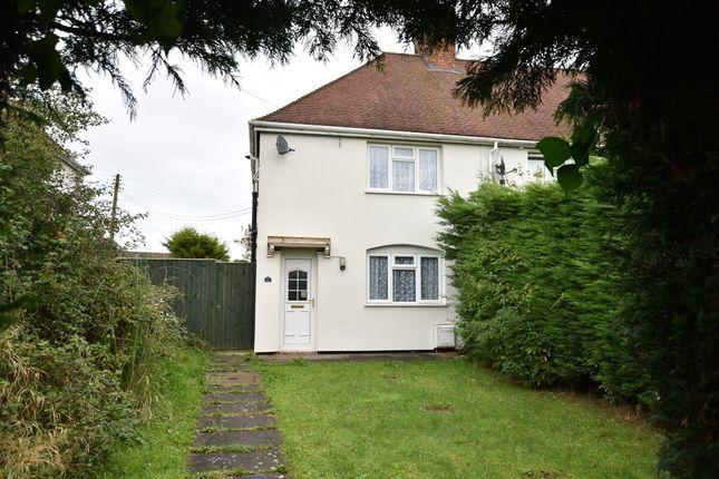 Thumbnail Semi-detached house for sale in Leys Road, Harvington, Evesham