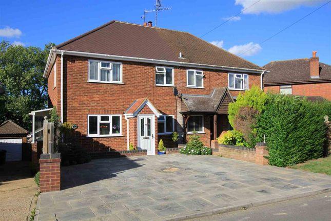 Thumbnail Semi-detached house for sale in Mountfield Road, Hemel Hempstead Industrial Estate, Hemel Hempstead