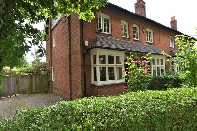 Thumbnail End terrace house for sale in Selly Oak Road, Bournville, Birmingham