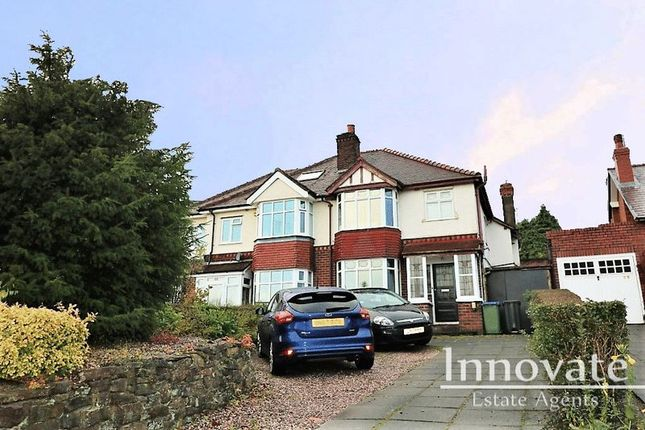 Thumbnail Semi-detached house for sale in Perry Hill Road, Oldbury