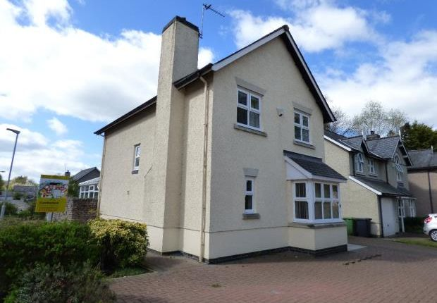 Thumbnail Detached house for sale in Kirkbie Green, Kendal, Cumbria