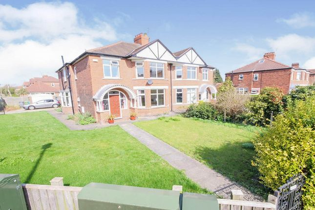 Thumbnail Semi-detached house for sale in Heworth Green, York