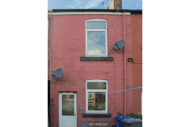Rear Of Property of Britain Street, Mexborough S64