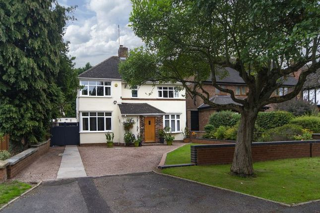Thumbnail Detached house for sale in Waterdale, Compton, Wolverhampton