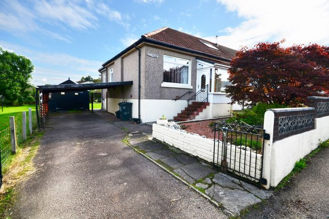 3 bed semi-detached house for sale in Brae Cottages, Dunoon PA23