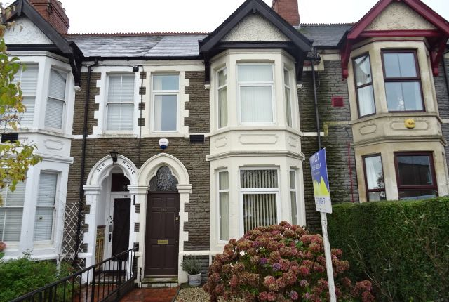Thumbnail Terraced house to rent in The Philog, Whitchurch, Cardiff