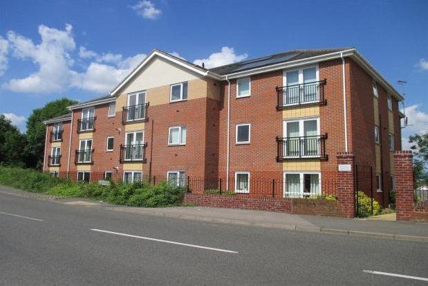 Thumbnail Flat to rent in Tile Croft, Stourbridge