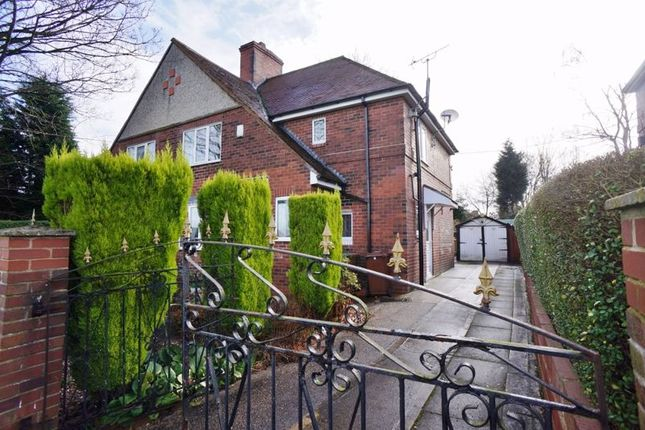 Photo 15 of Camp Road, South Kirkby, Pontefract WF9