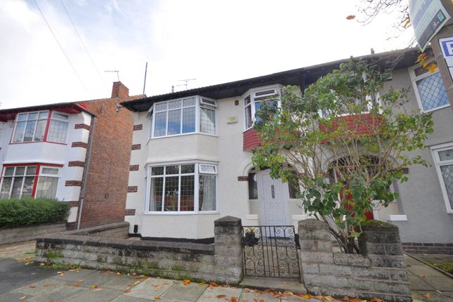 Thumbnail Semi-detached house for sale in Rullerton Road, Wallasey