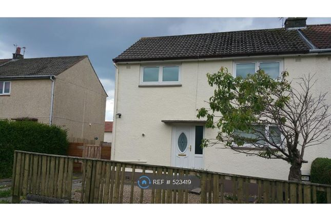 Thumbnail Semi-detached house to rent in Davaar Road, Saltcoats
