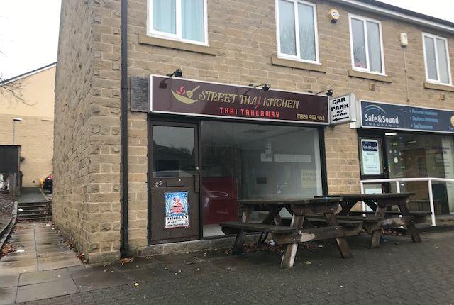 Thumbnail Retail premises to let in High Street, Heckmondwike