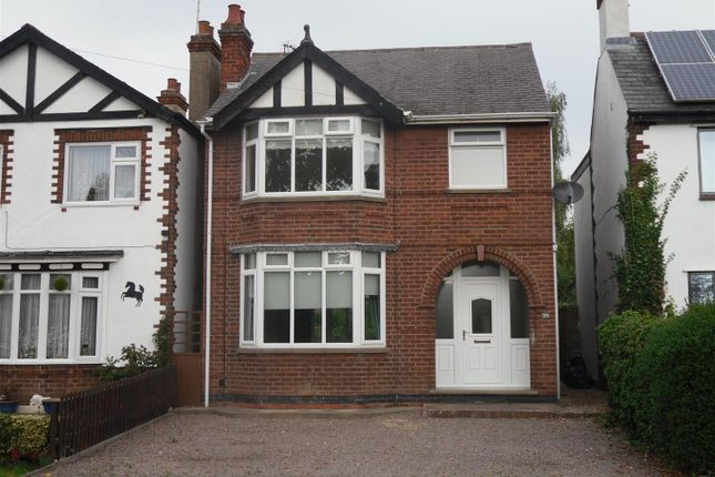 Thumbnail Detached house to rent in Halmer Gate, Spalding