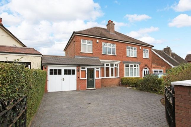 Thumbnail Semi-detached house for sale in Shawbirch Road, Admaston, Telford