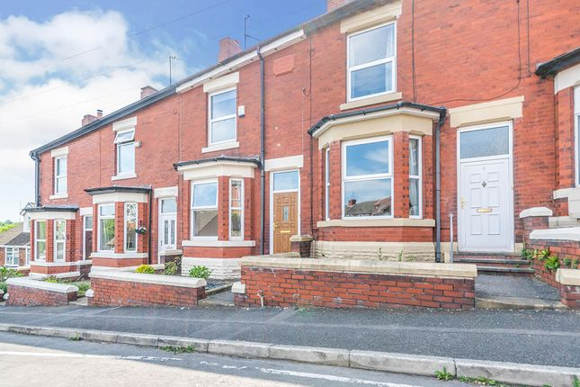2 bed terraced house to rent in Carlton Road, Hyde, Greater Manchester SK14