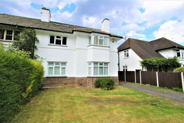 Thumbnail Semi-detached house for sale in Wollaton Road, Wollaton, Nottingham