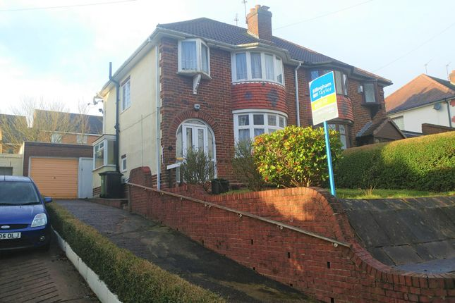 Thumbnail Semi-detached house to rent in The Broadway, Dudley