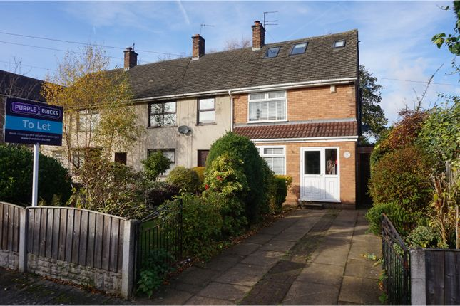 Thumbnail Terraced house to rent in Hurstlyn Road, Liverpool