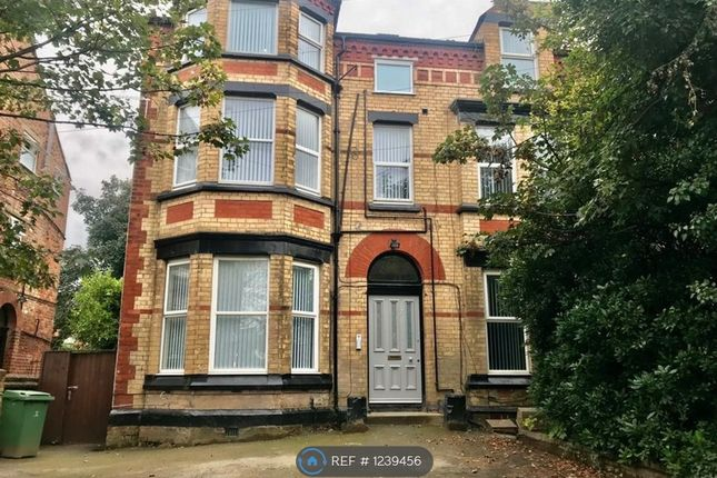 Thumbnail Room to rent in Seymour Road, Broadgreen, Liverpool