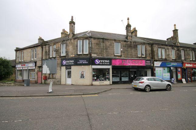 Thumbnail Flat for sale in Glasgow Road, Hamilton