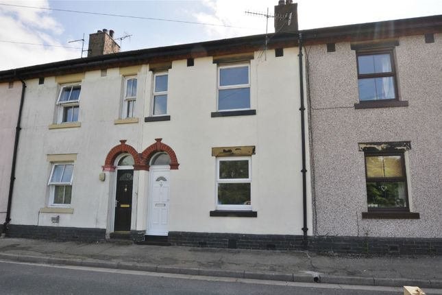 Thumbnail Terraced house for sale in 5 Whinfell Terrace, Tebay, Cumbria