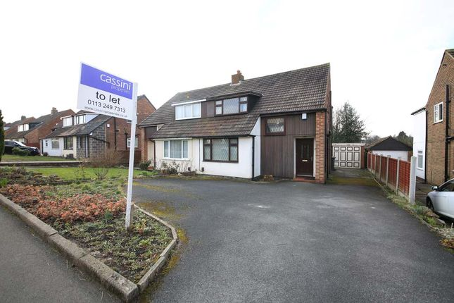 Thumbnail Semi-detached house to rent in High Ash Mount, Alwoodley, Leeds