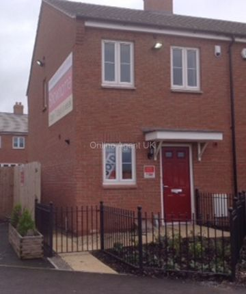 Thumbnail Semi-detached house to rent in Attlebridge Way Kingsway, Quedgeley, Gloucester, Gloucestershire.
