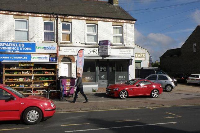Thumbnail Retail premises to let in Cherry Hinton Road, Cherry Hinton, Cambridge