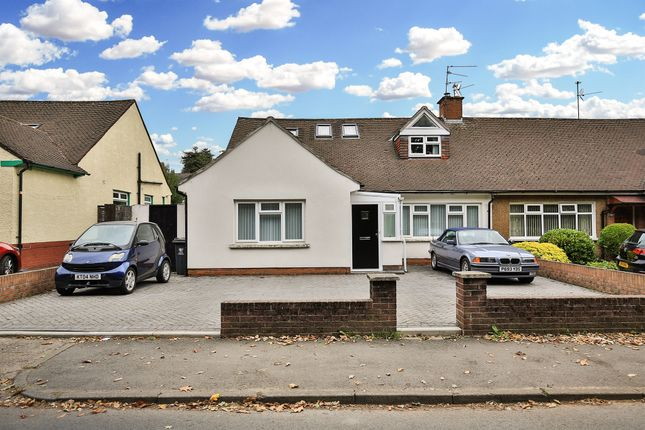 Thumbnail Semi-detached bungalow for sale in King George V Drive East, Heath, Cardiff