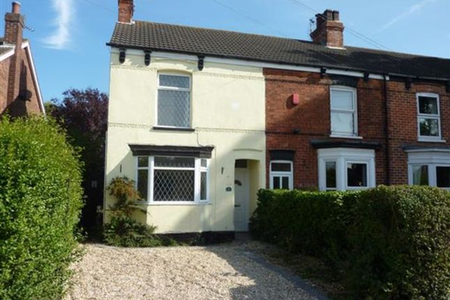 Thumbnail Terraced house to rent in Station Road, Healing, Grimsby