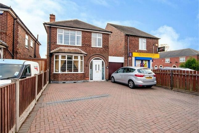 Thumbnail Detached house for sale in Hickings Lane, Stapleford, Nottingham
