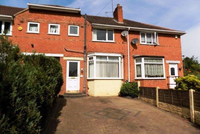 Thumbnail Terraced house for sale in Birkenshaw Road, Great Barr, Birmingham